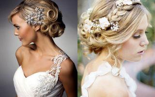 Модные свадебные прически 2018