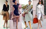 Одежда недорогих брендов: 7 советов, чтобы выглядеть на миллион!
