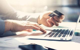 Как оформить кредит в интернете