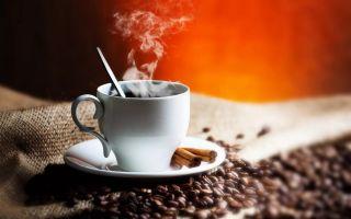 Чем кофе полезен для здоровья