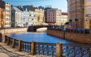 Романтический тур по Городу на Неве
