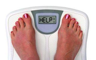 Битва с лишним весом