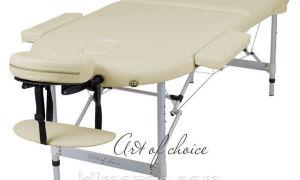 Выбираем правильный массажный стол