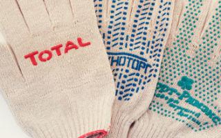Какие перчатки выбрать для работника