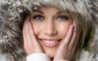 Уход за кожей лица зимой!