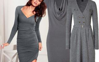 Выбираем трикотажное платье